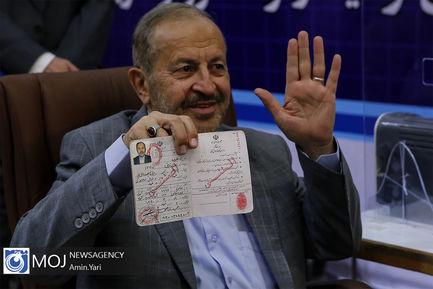 حضور چهره های سیاسی در چهارمین روز ثبت نام انتخابات