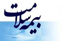 60 درصد از جمعیت استان کرمانشاه، تحت پوشش بیمه سلامت هستند