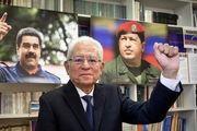 قدردانی نماینده دائم ونزوئلا در سازمان ملل از رهبر انقلاب اسلامی