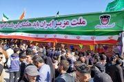 حضور باشکوه پولادمردان ذوب آهن اصفهان در راهپیمایی یوم ا... 22 بهمن