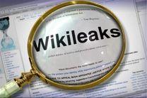 ترکیه پایگاه اینترنتی ویکی لیکس را مسدود کرد