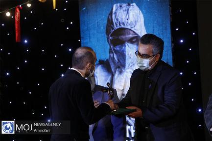 اختتامیه شانزدهمین جشنواره بین المللی فیلم مقاومت