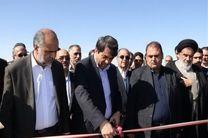 افتتاح بزرگراه یزد-بافق با حضور مسئولان استان