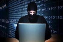 هکر اینترنتی در اصفهان دستگیر شد