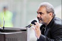گزارشگر بازی استقلال و الکویت مشخص شد
