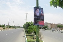 نصب پرچم های عزاداری در سطح شهر اصفهان