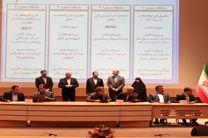 انعقاد قرارداد سرمایه گذاری 225 میلیارد تومان بخش خصوصی در اجرای تاسیسات فاضلاب شهری شهرهای استان اصفهان