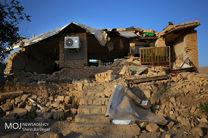 اجرای اعطای تسهیلات بانکی به زلزله زدگان به زودی در دستور کار قرار خواهد گرفت
