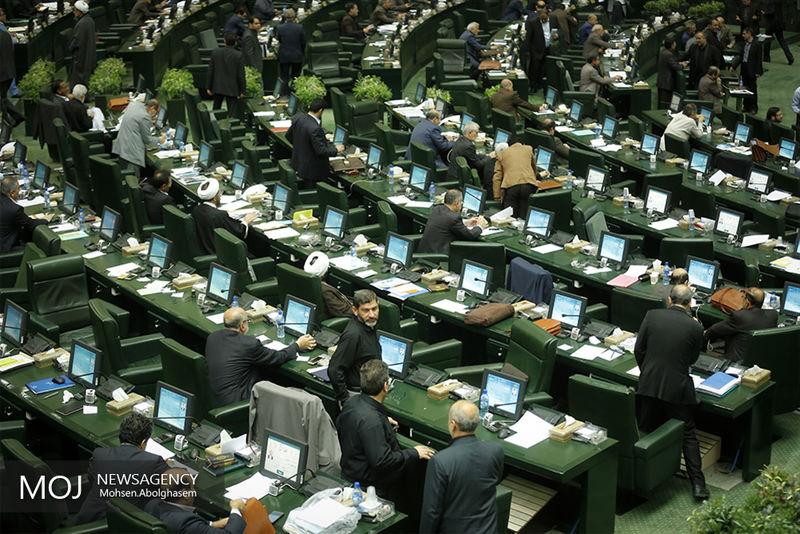 کمیسیون های تخصصی مجلس از یکشنبه تا چهارشنبه نشست خواهند داشت