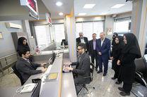 توسعه خدمات ویژه بانکپاسارگاد برای روشندلان