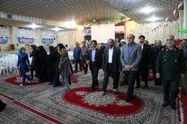 افطار استاندار کرمانشاه در جمع ایتام