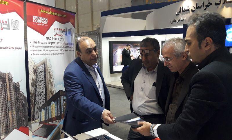 همگرایی بخش خصوصی و دولتی استان اصفهان در نمایشگاه کیش قابل تمجید بود