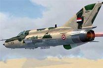 حملۀ جنگنده های سوریه به داعش در دیرالزور