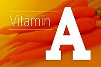 تاثیر ویتامین A بر سلامت بدن/خواص و عوارض احتمالی ویتامین A