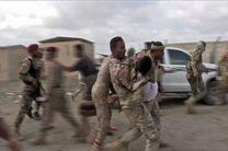 حمله هوایی حوثی ها به نظامیان وفادار به عبدربه منصور هادی