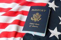 لغو روادید 20 دانشجوی ایرانی توسط آمریکا