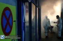 ضد عفونی و گند زدایی محله صادقیه