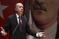 اردوغان خواستار آزادی صالح مسلم شد