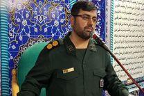 با اقدام ترامپ علیه سپاه وحدت مردم ایران بیشتر شد