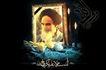 اعلام برنامه های ستاد مرکزی بزرگداشت امام خمینی (س) به مناسبت سالروز ارتحال امام