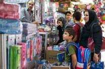 نظارت 88 نفر بازرس بر بازار در آستانه بازگشایی مدارس در اصفهان