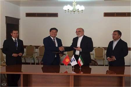 امضای یادداشت تفاهم همکاری میان سازمان بازرسی ایران و آمبودزمان قرقیزستان