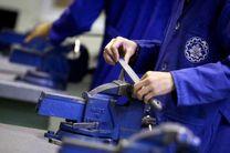 آموزش های مهارتی نقش بسزایی در کاهش معضلات اجتماعی دارد