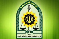 دستگیری سارق حرفه ای منزل در ارومیه