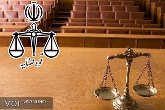 دادستانی کل کشور به حجتالاسلام مرتضوی مقدم تسلیت گفت