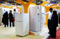 بزرگترین کارخانه تولید یخچال فریزر خاورمیانه در کرج افتتاح شد