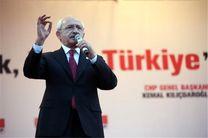 رهبر حزب سکولار ترکیه کودتای نظامی را محکوم کرد