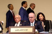 نخست وزیر فلسطین پیشنهادِ استعفا داد