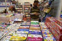 گشایش نمایشگاه بین المللی کتاب پاکستان