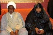 آخرین وضعیت جسمانی شیخ زکزاکی و همسرش در زندان