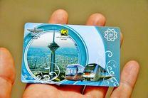 شناسایی و انهدام باند کپی و فروش «کارت مترو» در پایتخت
