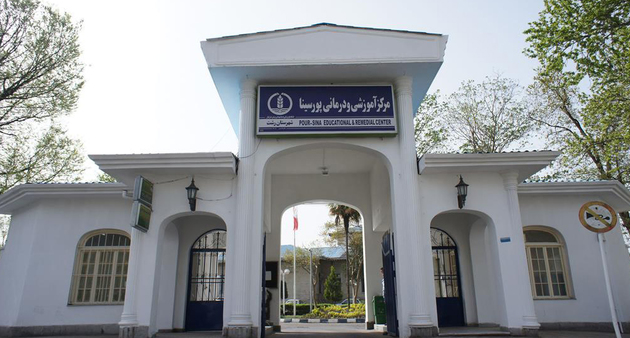 موفقیت 8 بیمارستان گیلان برای دریافت گواهی نامه پذیرش بیماران بین الملل