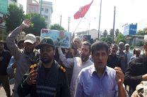تشییع 8 شهید گمنام در مازندران