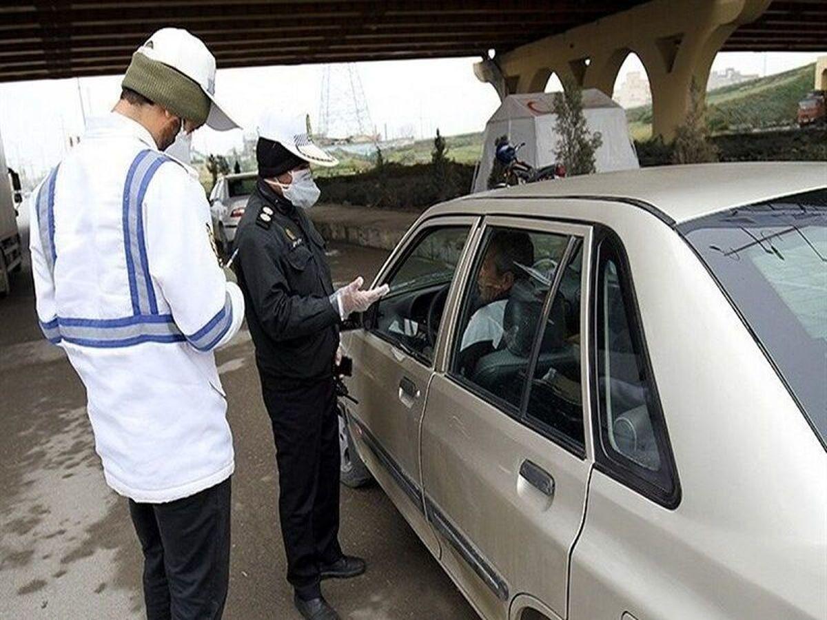 ادامه ممنوعیت سفر بین شهری و منع تردد شبانه