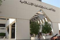دادگاه بحرین ۵ تن از مخالفان را به حبس ابد محکوم کرد