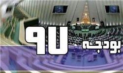 لایحه بودجه سال 97 پس از کش و قوسهای فراوان توسط مجمع تشخیص مصلحت نظام تایید و نهایی شد