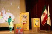مربیان و اعضای برگزیدهی عرصه کتاب و کتابخوانی تجلیل شدند