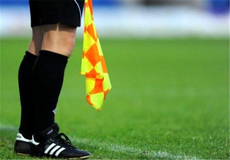 قوانین داوری جدید برای فوتبال