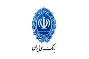تامین مالی پروژه انتقال آب خلیج فارس، خدمت ماندگار نظام بانکی به توسعه کشور است