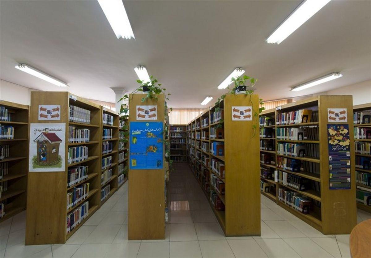 آغاز ارائه خدمات حضوری کتابخانههای عمومی استان تهران از امروز