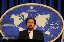 بیانیه پایانی کنفرانس ورشو نشان دهنده سند شکست کشورهای برگزار کننده آن است