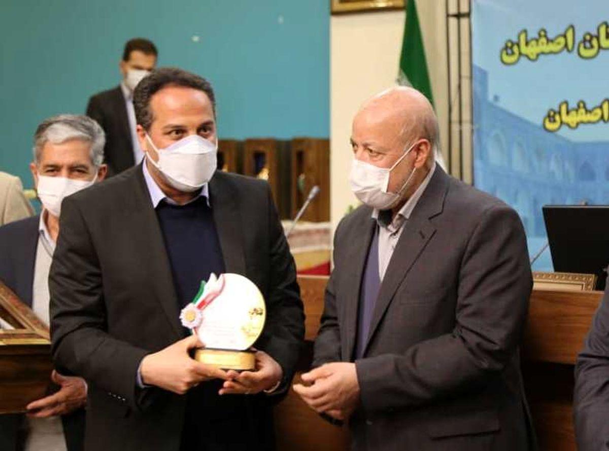 کسب رتبه برتر شرکت آبفا استان اصفهان در جشنواره شهید رجایی