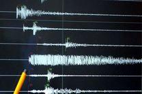 زلزله 6 ریشتری  پایتخت افغانستان را لرزاند