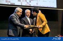 شرکت مستقر در پارک علم و فناوری یزد فناور برگزیده کشور شد