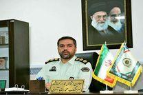 دستگیری گروگان گیر در کرمانشاه بدون وقوع حادثه