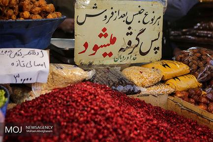 بازار داغ آجیل در آستانه نوروز ۹۷